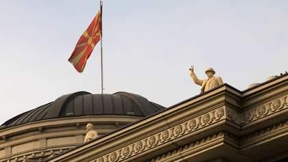 Республика Северная Македония: страна официально сменила название