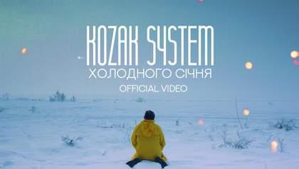 """Украинская группа Kozak System выпустила увлекательный клип в стиле """"Черного зеркала"""": видео"""