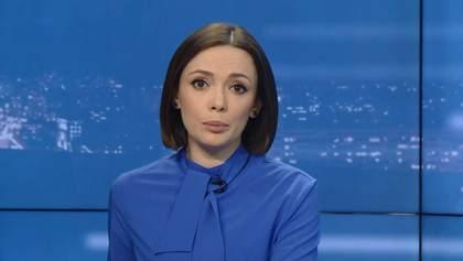 """Випуск новин за 20:00: Переслідування через """"рюкзаки Авакова"""". Російський паспорт Труханова"""