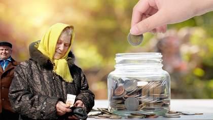 Откуда Пенсионный фонд берет деньги на выплату пенсий