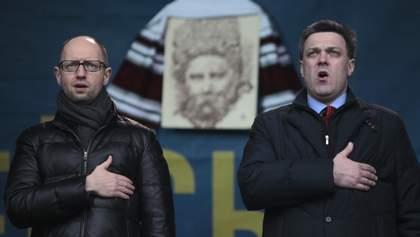 Обличчя Євромайдану: де зараз лідери протестів