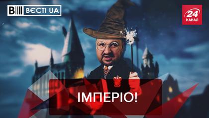 Вєсті.UA: Розенблат набрид суддям. Чому Ляшку завжди щастить