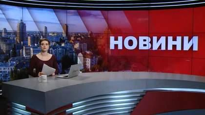 Випуск новин за 10:00: Ескалація на Донбасі. Пожежа у Бангладеш