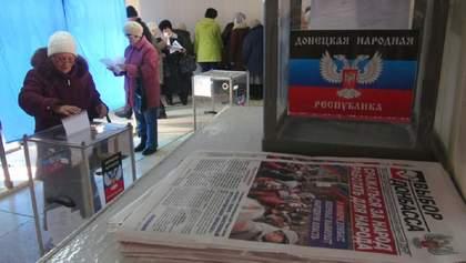 СБУ задержала одну из организаторов псевдовыборов в ОРДО