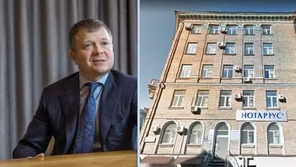 Суд відібрав у нардепа нежитловий будинок у Києві