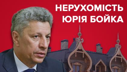 """Царский дворец Бойко: что известно о недвижимости лидера """"Оппозиционной платформы – За жизнь"""""""