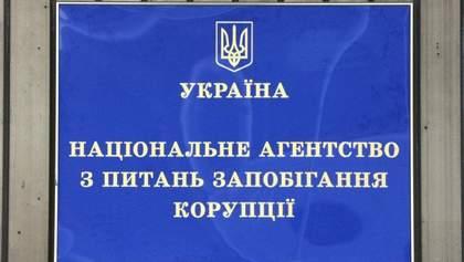 НАЗК закриває очі на порушення у деклараціях ТОП-чиновників: конкретні факти