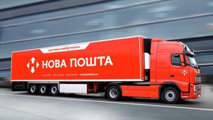 """""""Нова пошта"""" змінила графік роботи відділень"""