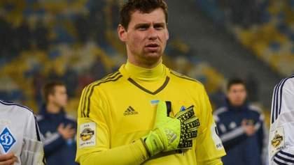 Фанаты унизили экс-вратаря сборной Украины в чемпионате Азербайджана