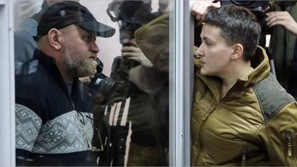 Дело Савченко и Рубана перенесли уже в третий суд, где будет проходить рассмотрение