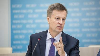 Наливайченко требует немедленного расследования фактов коррупции окружения президента в оборонке