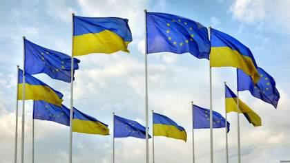 Україна лідирує за показниками демократичних реформ та євроінтеграції, – Євросоюз