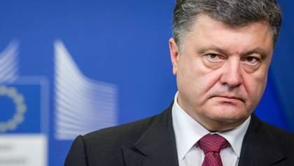 Чи зможе Верховна Рада оголосити імпічмент Порошенку