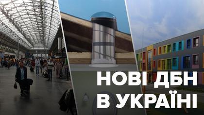 Новые государственные строительные нормы: ТОП-7 изменений, которые коснутся украинцев