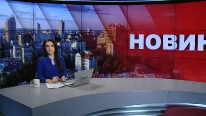 Випуск новин за 9:00: Доба на фронті. Введення миротворців на Донбас