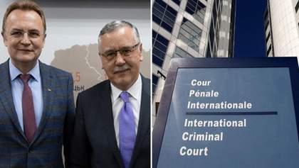 Главные новости 1 марта: объединение Садового и Гриценко и решение суда в Гааге об Украине
