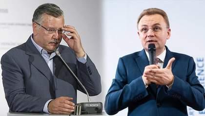 Це не останнє об'єднання, – очільник штабу Гриценка про підтримку Садового