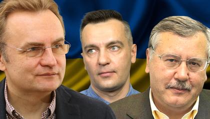 Єдиний кандидат від демократичних сил: що зміниться та які шанси в Гриценка