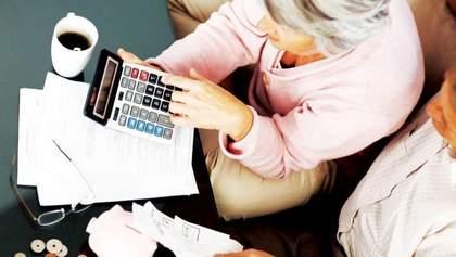 Монетизація субсидій та індексація пенсій: скільки грошей отримають українці