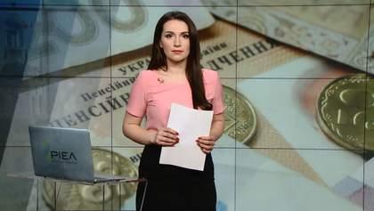 Випуск новин за 12:00: Розслідування схем Гладковського. Виплати пенсіонерам