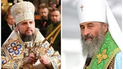 Это нереально, – Епифаний о переговорах с УПЦ МП по объединению в единую церковь