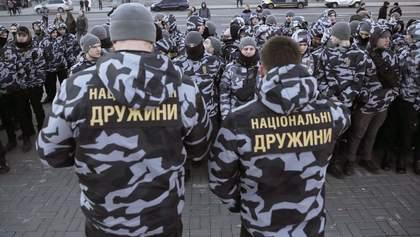 """""""Нацдружини"""" пригрозили застосувати силу у разі фальсифікацій на виборах"""