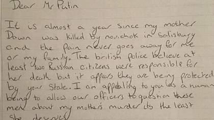Посольство Росії у Великобританії опублікувало лист сина загиблої в Еймсбері жінки Путіну