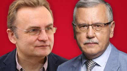 Садовый и Гриценко объявили об объединении на выборах президента