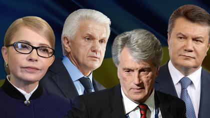 Роковые ошибки кандидатов в президенты: уроки прошлого