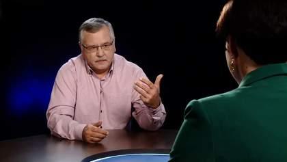 Гриценко сказав, кого призначить міністрами