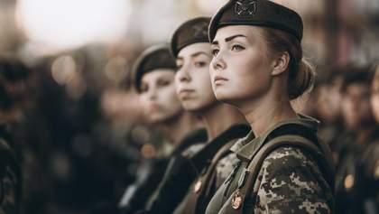 Гендерна рівність в Україні: з якими обмеженнями стикаються українки