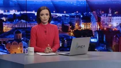 Підсумковий випуск новин за 22:00: Кривонос – заступник РНБО. Допомога українським морякам