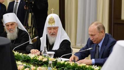 У РПЦ брешуть, що Сербська православна церква не визнає українську