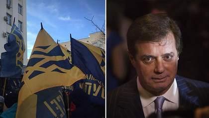 """Головні новини 13 березня: активісти з """"Нацкорпусу"""" знову зустріли Порошенка та  вирок Манафорту"""