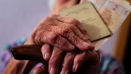 Підвищення пенсії у березні 2019: на одну буханку хліба на день