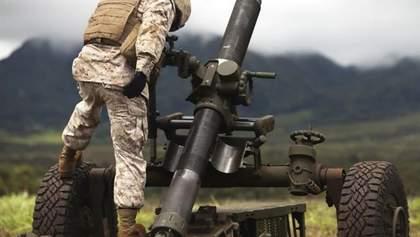 """Минометы """"Молот"""": при изготовлении оружия зафиксированы дефекты и миллионные убытки"""
