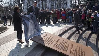 В Києві відкрили сквер імені Бориса Нємцова – вбитого російського опозиціонера