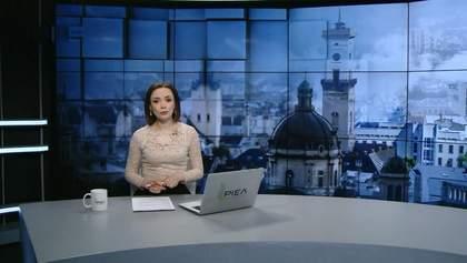 """Випуск новин за 17:00: Мітинг """"Нацкорпусу"""". Протести """"жовтих жилетів"""""""