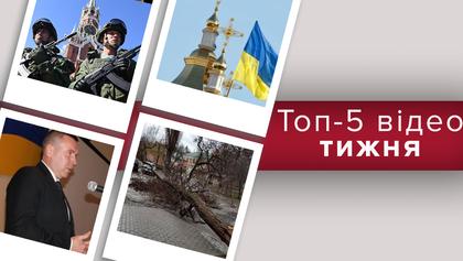 Непризнание Православной церкви Украины в мире и перевооружение российской армии – топ-5 видео