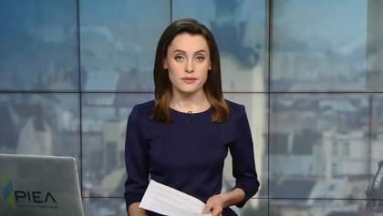 Выпуск новостей за 14:00: Ремонт Шулявского моста. Голосование за языковой закон