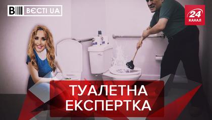 Вєсті. UA: Що спільного у куми Путіна та курки. Бойко вигадав як догодити народу