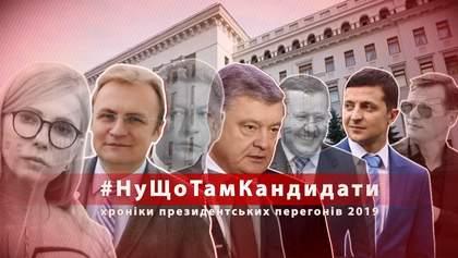"""Хот-дог для Тимошенко та """"ніякої агітації"""" за Зеленського: як політики привертають до себе увагу"""