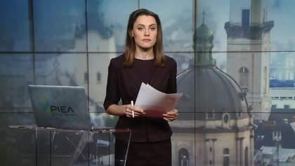 Выпуск новостей за 14:00: Кокаин в порту Одессы. Кандидаты на должности в Верховный Суд