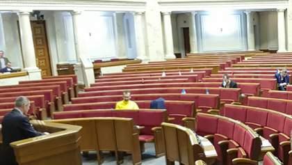 Позор нардепам: сеть возмутило фото из Верховной Рады