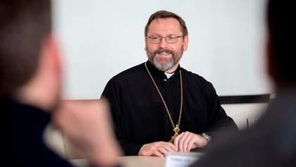 Чи вплине Софійський собор на стосунки між УГКЦ та ПЦУ: відповідь Святослава