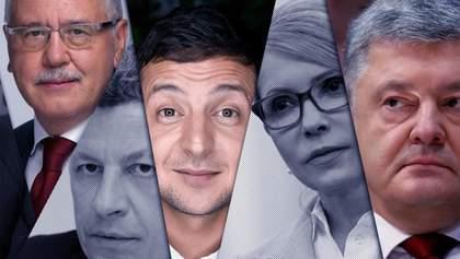Що обіцяють кандидати в президенти українським пенсіонерам