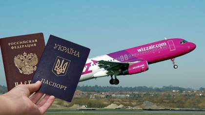 Wizz Air не пустив на рейс російських журналістів, що прямували до України