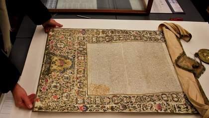 Как РПЦ давила на Украинскую церковь: исторический документ обнаружили в Германии