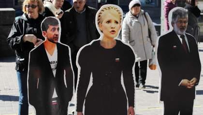 Не до жартів: що пишуть західні ЗМІ про вибори в Україні
