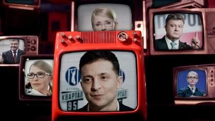 """""""Чорна"""" готівка досить активно використовується на виборах, – голова КВУ"""